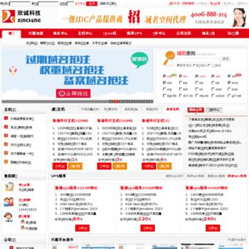 Net.xincheng.hk thumbnail