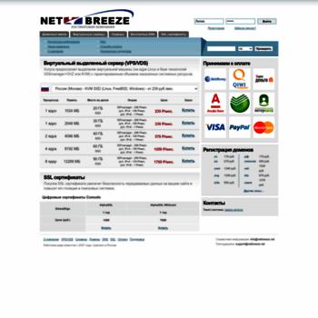 Netbreeze.net thumbnail