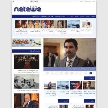 Netewe.net thumbnail