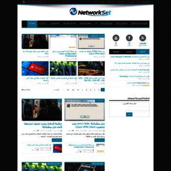 Networkset.net thumbnail