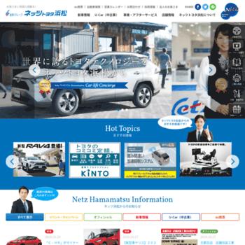 Netz-hamamatsu.jp thumbnail