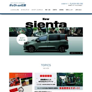 Netz-hiroshima.jp thumbnail