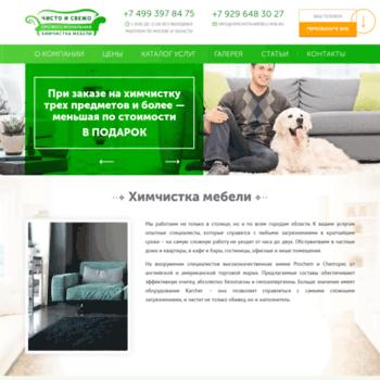 New-cleaning.ru thumbnail
