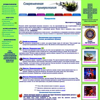 New-numerology.ru thumbnail