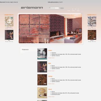 New.erismann.ru thumbnail