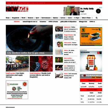 Newagebd.net thumbnail