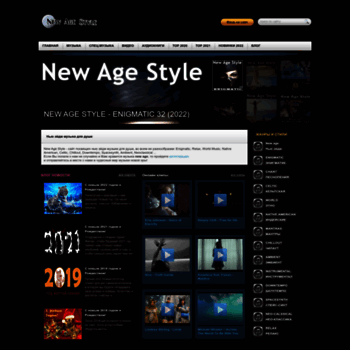 Newagestyle.net thumbnail