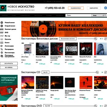 Newartstore.ru thumbnail