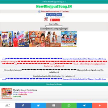 Newbhojpurisong.in thumbnail