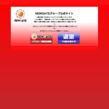 Newgate.ne.jp thumbnail