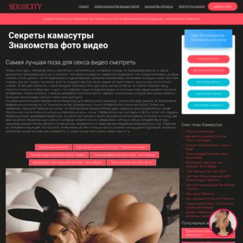 Newmuz.ru thumbnail