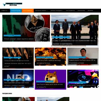 News-hunter.pro thumbnail