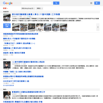 Google Hk News Currency Exchange Rates