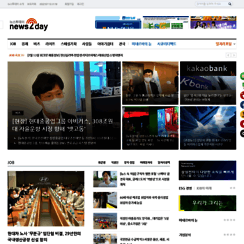 News2day.co.kr thumbnail