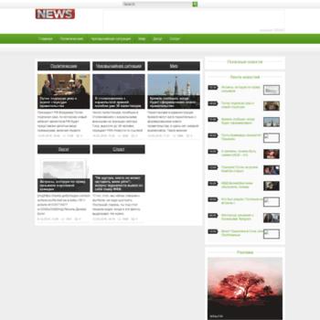 Newsfeed1.ru thumbnail