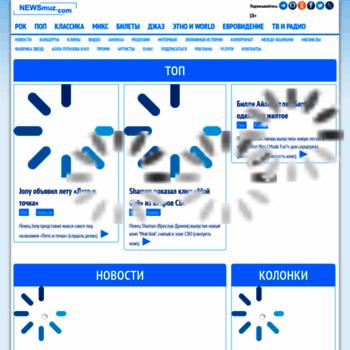 Newsmusic.ru thumbnail