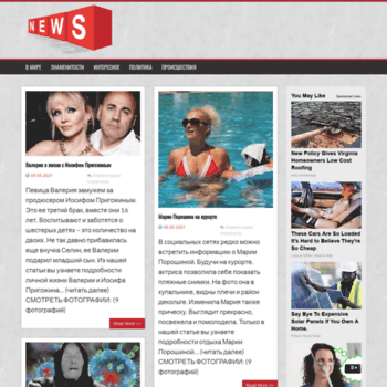 Newspad.ru thumbnail