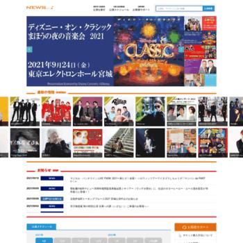Newspromotion.jp thumbnail