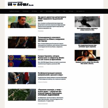Newsru.ua thumbnail