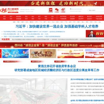 Newssc.org thumbnail