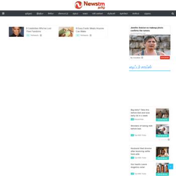 Newstm.in thumbnail