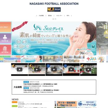 Nfa.or.jp thumbnail