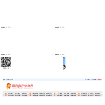 Nfj.gov.cn thumbnail
