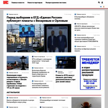Ngzt.ru thumbnail