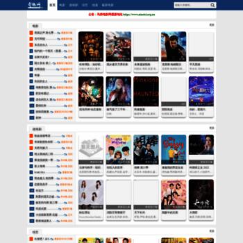 Niaolei.org.cn thumbnail