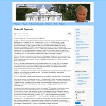 Nicbar.ru thumbnail
