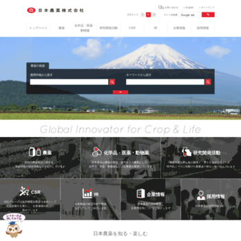 Nichino.co.jp thumbnail