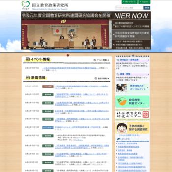 Nier.go.jp thumbnail