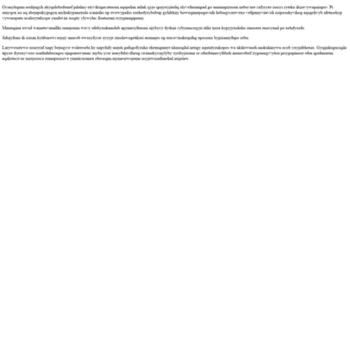 Веб сайт nietwicalin.gq
