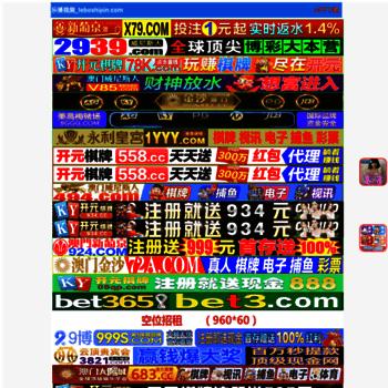 All nigerian newspapers online website