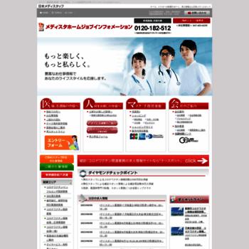 Nihon-medistaff.co.jp thumbnail
