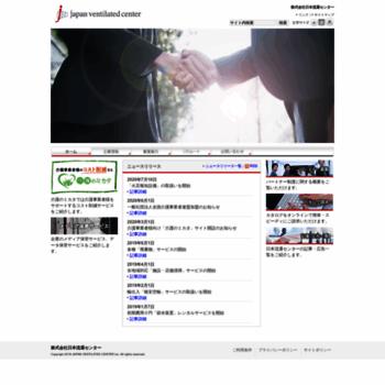 Nihon-ryutu.co.jp thumbnail