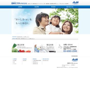 Nihonfd.co.jp thumbnail