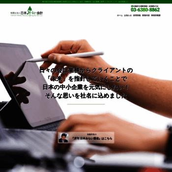 Nihonmirai.jp thumbnail