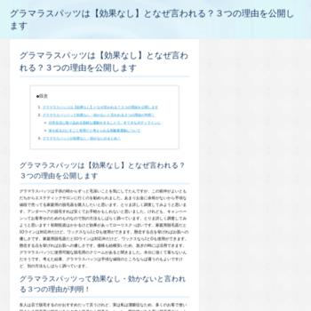 Nihonshouzou.jp thumbnail