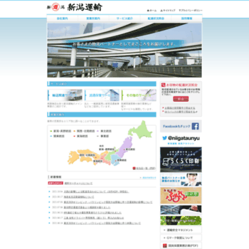 Niigataunyu.co.jp thumbnail