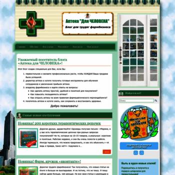 Веб сайт nikafarm.ru