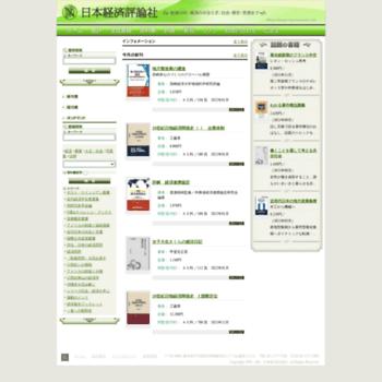 Nikkeihyo.co.jp thumbnail