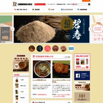 Nikkoku.co.jp thumbnail