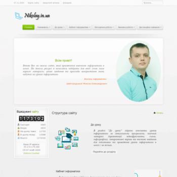 Nikolay.in.ua thumbnail