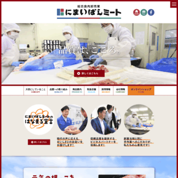 Nimaibashi.co.jp thumbnail