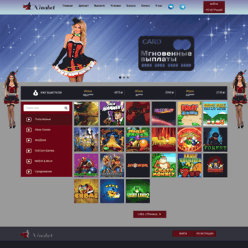 казино ninabet онлайн