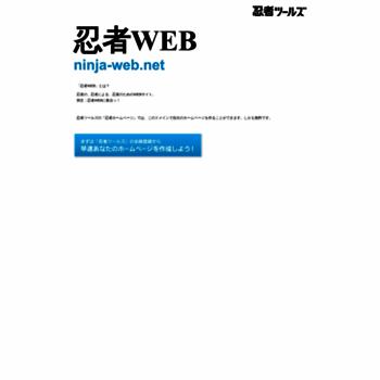 Ninja-web.net thumbnail