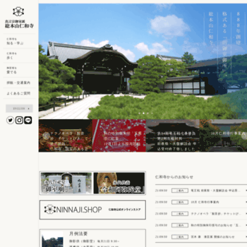 Ninnaji.jp thumbnail