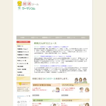 Ninsin-march.jp thumbnail