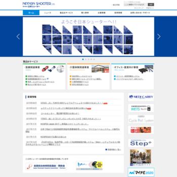 Nippon-shooter.co.jp thumbnail